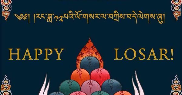 Happy-Losar-2017-Greetings